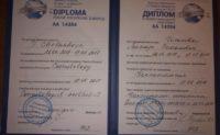 sertificat_chelahova_3