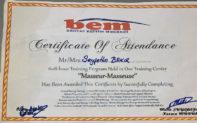 Сертификат массажиста Сейфеддин Бакир